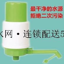 众维手动压水泵(小号)