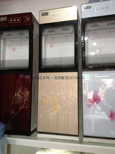 新飞立式加热制冷饮水机(双开门)